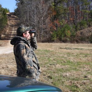 Early Season Deer Hunting Tips for Alabama